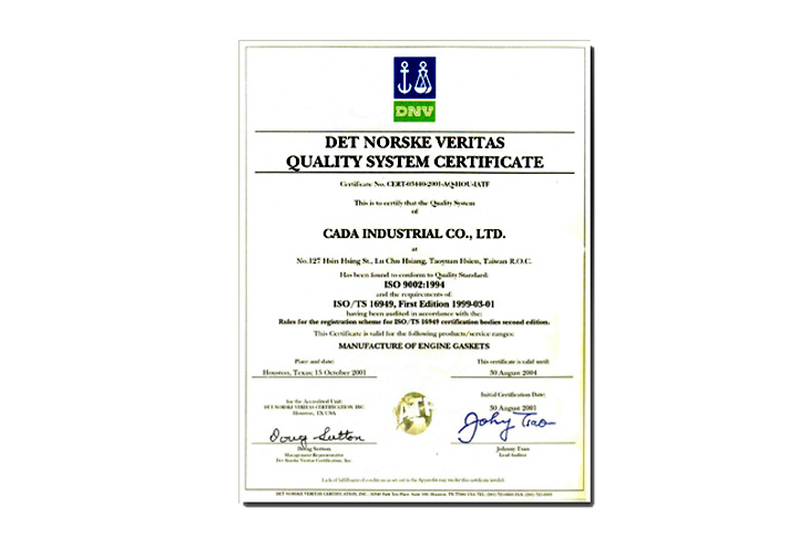 Iso_certificate_730